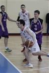 Квалификационный этап чемпионата Ассоциации студенческого баскетбола (АСБ) среди команд ЦФО, Фото: 12
