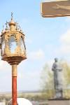 Открытие памятника Матроне. 2.05.2015, Фото: 73