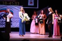 Мисс Тульская область - 2014, Фото: 401