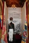 В Тульском кремле открылась выставка достижений мировой артиллерии, Фото: 8