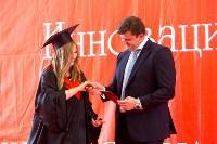 Вручение дипломов магистрам ТулГУ, Фото: 163