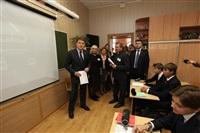 Встреча губернатора с учителями 11 гимназии, Фото: 3