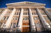 Выбираем вуз или колледж в Туле, Фото: 17