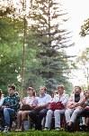 """Фестиваль """"Сад гениев"""". Второй день. 10 июля 2015, Фото: 26"""