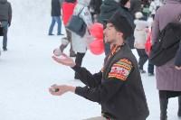 В Центральном парке Тулы прошли масленичные гуляния, Фото: 12