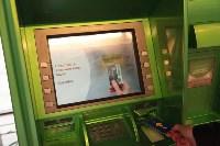 Вставьте транспортную карту в устройство так, чтобы стрелка, изображённая на карте, показывала вперёд., Фото: 3