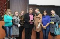 """Борис Грачевский на """"Улыбнись, Россия!"""", Фото: 20"""