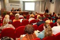 Видеоконференция от «Ростелеком», Фото: 10