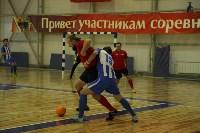 Чемпионат Тульской области по мини-футболу., Фото: 2