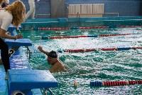 Плавание в Донском, Фото: 12