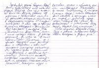 Тульские школьники написали письма Полицейскому Деду Морозу , Фото: 11