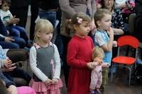 Открытие детского сада №34, 21.12.2015, Фото: 27