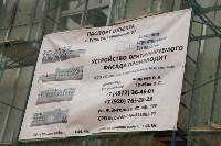 Реконструкция бассейна школы №21. 9.12.2014, Фото: 4