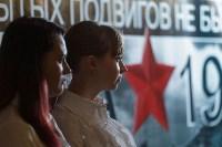 В МЦ «Родина» показали фильм об обороне Тулы, Фото: 17