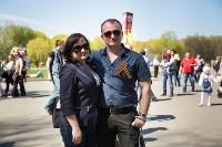 День Победы в Центральном парке. 9 мая 2015 года., Фото: 13