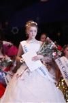 «Мини Мисс Тула-2013» - Тихонова Катя!, Фото: 155