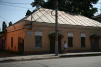 Дома на Металлистов защитили от вандалов, Фото: 23