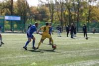 1/8 финала Кубка «Слободы» по мини-футболу 2014, Фото: 8