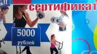 Сколько стоят занятия в тульских фитнес-клубах, Фото: 20