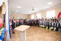 Александр Балберов поздравил выпускников тульской школы, Фото: 21