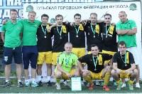 Первый в истории Кубок Myslo по мини-футболу., Фото: 30