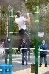 Спортивный праздник в честь Дня сотрудника ОВД. 15.10.15, Фото: 35