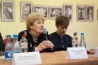 Фестиваль в Поленово. Пресс-тур, Фото: 188
