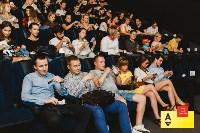 В Туле прошел вечер главных сериальных премьер этого лета, Фото: 63