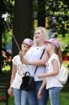 В Центральном парке Тулы прошел фестиваль близнецов, Фото: 37