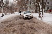 Рейд по уборке придомовых территорий УК. 4.02.2015, Фото: 14