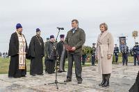 Годовщина Куликовской битвы, Фото: 32