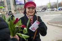 Пролетарский глава Сергей Шестаков поднял тулячкам настроение, Фото: 8