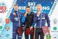 Чемпионат мира по спортивному ориентированию на лыжах в Алексине. Последний день., Фото: 81