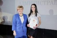 Тульские школьники и студенты получили именные стипендии, Фото: 3