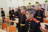 Суворовское училище торжественно отметило начало нового учебного года, Фото: 12
