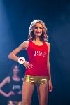 Мисс Тула - 2018, Фото: 21