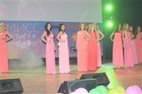 Мисс ТулГУ 2014, Фото: 61