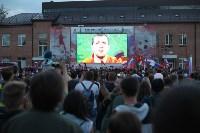 Матч Россия – Хорватия на большом экране в кремле, Фото: 9
