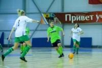 Кубок Тулы по мини-футболу среди женских команд., Фото: 32