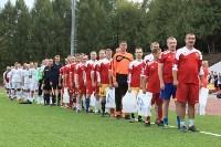 Футбольный матч в День города, Фото: 49
