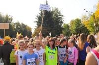 Кросс Нации-2015 в Новомосковске, Фото: 5