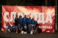 Финал и матч за третье место. Кубок Слободы по мини-футболу-2015, Фото: 16