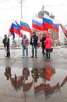 Митинг-концерт в честь годовщины присоединения Крыма к России, Фото: 13