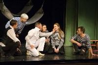 Камерному драматическому театру 20 лет, Фото: 33