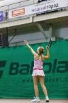 Новогоднее первенство Тульской области по теннису, Фото: 29