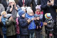 В Новомосковске открылся мини-зоопарк, Фото: 4