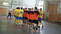 Чемпионат Тулы по мини-футболу среди любителей., Фото: 26