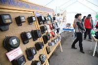В Туле прошел второй Всероссийский фестиваль энергосбережения «ВместеЯрче!», Фото: 1