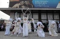 """Фестиваль уличных театров """"Театральный дворик"""", Фото: 146"""