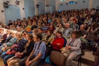 Сад гениев-2015. 12 июля, Фото: 31